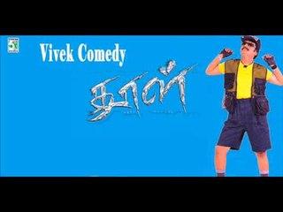 Vivek Comedy - Dhol