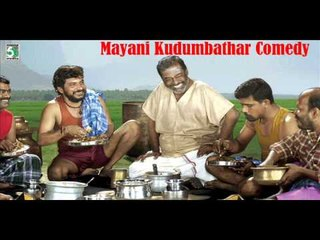Mayandikudumbathar Comedy