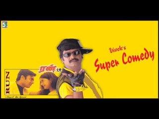 Vivek Super Comedy - Run