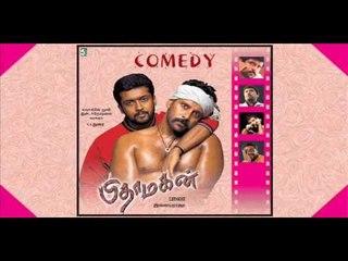 Surya & Vikram Comedy - Pithamagan