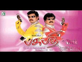 Vivek Special Comedy - Pasupathi