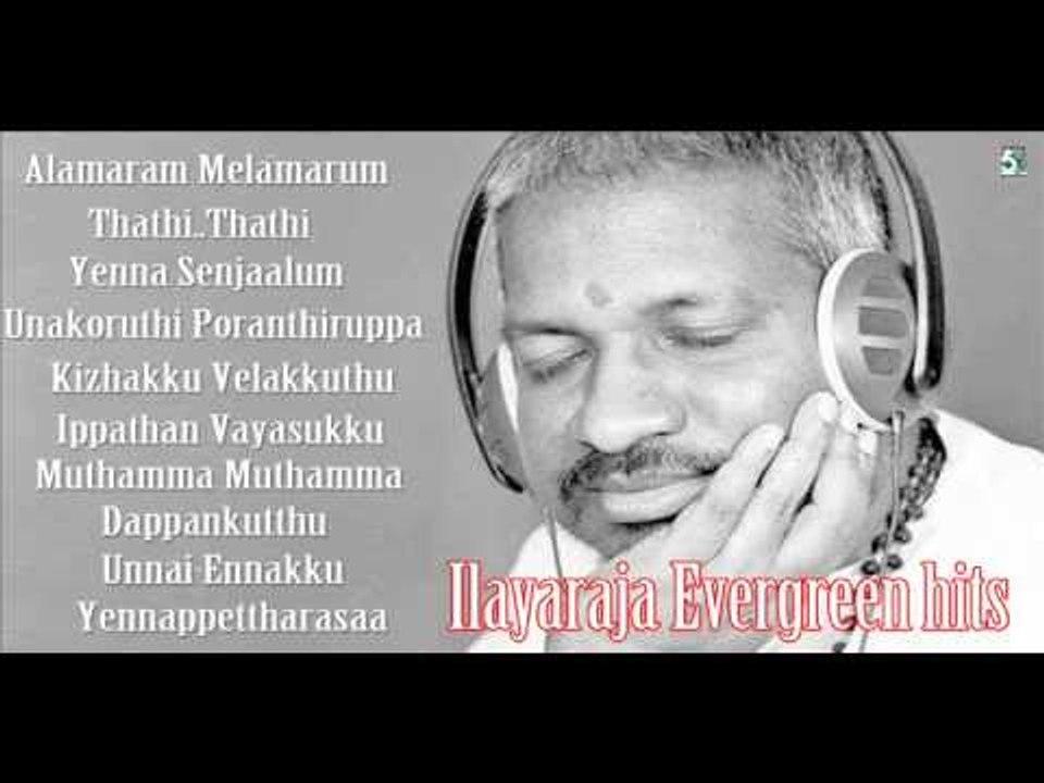 Ilayaraja Tamil Mp3 Songs Free Download Zip — TTCT