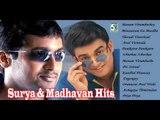 Surya Hits | Madhavan Hits | Surya and Madhavan Hits