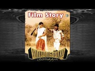 Mayandi Kudumbathar - Jukebox (Full Movie Story Dialogue)