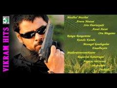 Vikram Hits Hits of Vikram Juke box Chiyaan hits