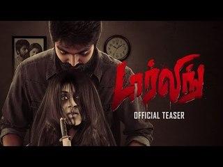 Darling - Teaser | 2014 | G. V. Prakash Kumar | Nikki Galrani | Karunas | Horror Film