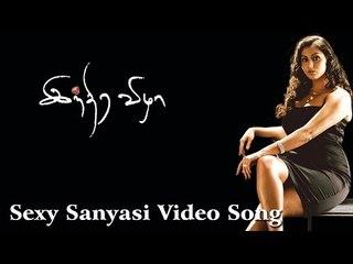 Sexy Sanyasi Video Song - Indira Vizha | Srikanth | Namitha | Yadheesh | K. Rajeshwar