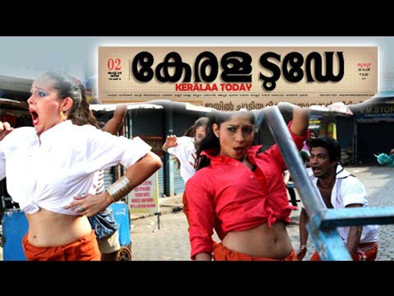 Malayalam Official Songs   Malayalam 2015 Full Movies   malayalam full movie 2015 latest