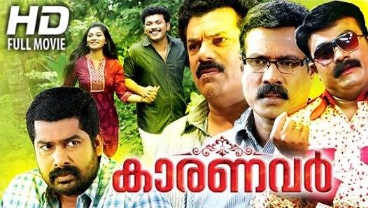 Malayalam Comedy Movies Karanavar Malayalam Full Movie 2015 New