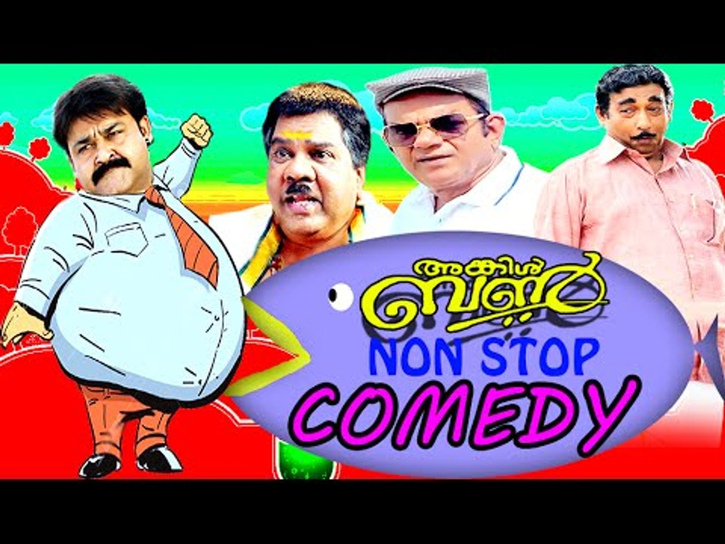 Malayalam Movie Non Stop Comedy Scenes | Uncle Bun | Malayalam Comedy Scenes Malayalam Comedy Movies