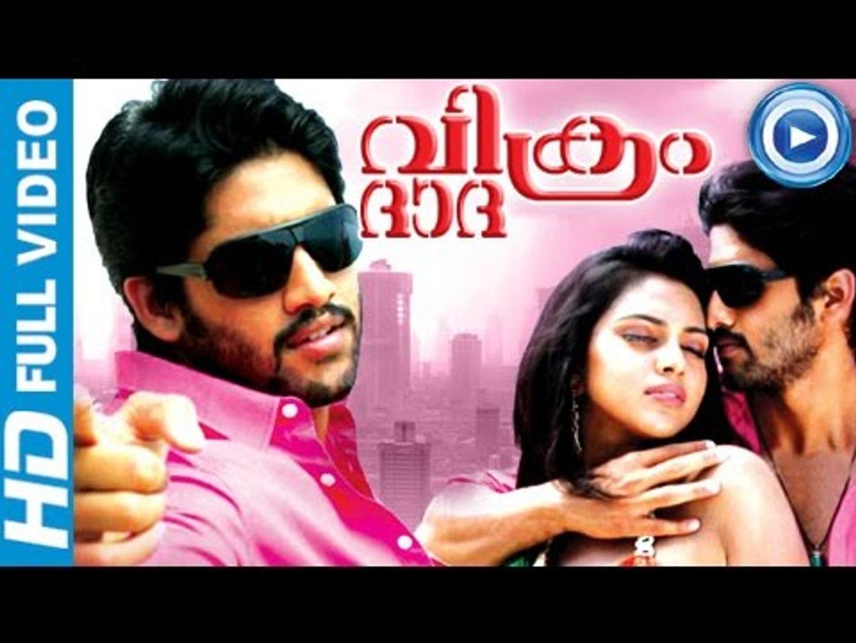 Malayalam Full Movie 2014 New Releases | Vikram Dhadha | Full Movie Full HD