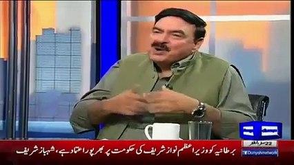 KP ki hakumat jati hai tu jae, Imran Khan ko Sherpao se itehad nahi kerna chahiye tha - Sheikh Rasheed
