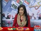 LG Polls: Special transmission LB polls in Sindh & Punjab (Part 1), 5-December-2015