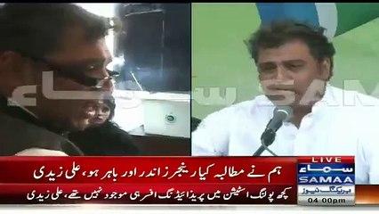 Shame On Them Who Votes For MQM-- Ali Zaidi