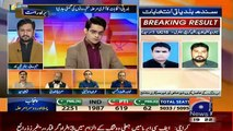 Special Transmission On Geo News - 5th December 2015