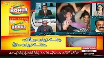 Special Transmission On Express News Part 2 - 5th December 2015