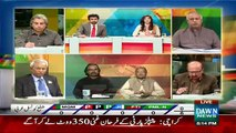 Special Transmission On Dawn News 8 To 9 – 5th December 2015