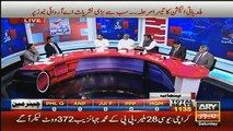 Special Transmission On Ary – 8pm to 9pm – 5th December 2015