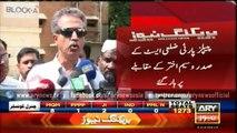 MQM's Wasim Akhtar emerges victorious in Karachi LB polls