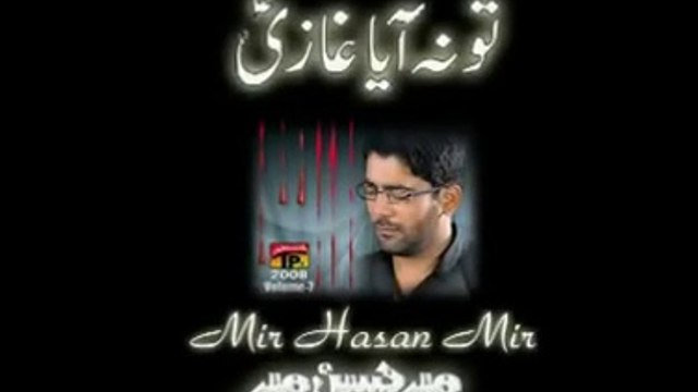 Mir Hasan Mir Sajjad hd video - PlayHDpk com