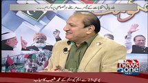 Special Transmission On News One – 10pm to 11pm – 5th December 2015