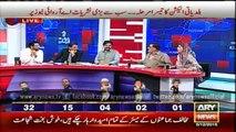 Aamir Liaquat taunts Naz Baloch
