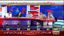 Aamir Liaquat taunts Naz Baloch -