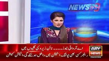 Ary News Headlines -> MQM Festivals In Karachi For Preparation Of Elections -> 5 December 2015