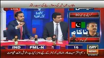 """Naz Baloch Blasting Reply To Amir Liaquat Hussain For Declaring PTI """"CHINA PARTY"""""""