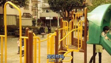 相棒14 第7集 Aibou 14 Ep7