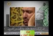 تلاوة خاشعة من سورة الزمر .. قاريء ايراني Quran HD