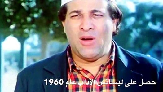 سلام يا صاحبي-عادل امام-سعيد صالح-Adel Imam HD ...