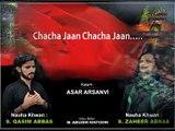 04 Chacha Jaan l S Zaheer Abbas & S Qasim Abbas l Jari Abbas e Ghazi (as) 1437 Hijri Nohay