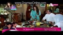 Ye Mera Deewanapan Hai » Aplus » Episode33»  6th December 2015 » Pakistani Drama Serial