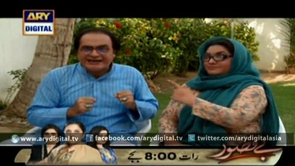 BulBulay - Episode 376 - December 6, 2015