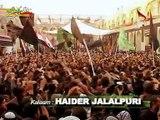 06Ek Din Mein l S Zaheer Abbas & S Qasim Abbas l Jari Abbas e Ghazi (as) 1437 Hijri Nohay