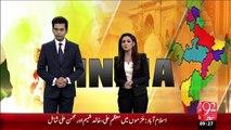 Bharti Wazeer-E-Kharja Kal Pakistan Aiyen Gi – 07 Dec 15 - 92 News HD
