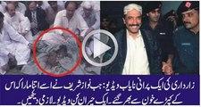 Asif Zardari When Nawaz Sharif Beat Him in Jail Old Video