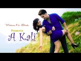 A Kali - Mohan K. Shah   New Nepali Pop Song 2015