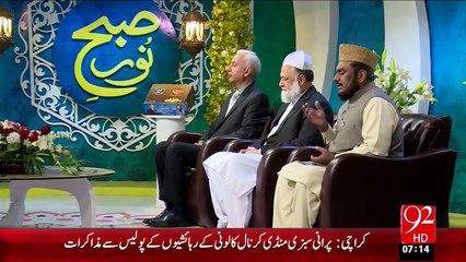 Subh-E-Noor – 07 Dec 15 - 92 News HD
