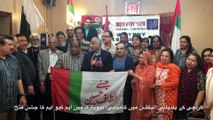 MQM New York celebrates MQM in victory in local government elections in Karachi 2015