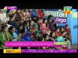 jao pakistan 7 dec 2015 P3