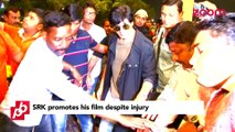 Ranbir Kapoor & Shah Rukh Khan talk to media regarding their films - Bollywood News