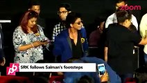Shah Rukh Khan Follows Salman Khan's Promotion Strategy _ Bollywood News