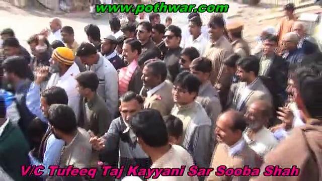 Sar Sooba Shah