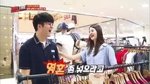 [ENG SUB] JungHwa @ EXID SHOWTIME EP2 Cut Pt.1 (Shopping with her bro)