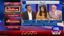 Haroon Rasheed Said Poetry On Tahir ul Qadri
