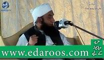 Jab Ek Sahabi Ne Huzoor Nabi Kareem SAW Se Zena Ki Ijazat Mangi by molana tariq jameel