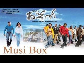 Ghajini (Tamil 2005) - Juke Box | Suriya | Asin | Nayantara | Harris Jayaraj | A. R. Murugadoss