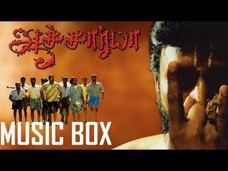 Aacharya - Juke Box | Vignesh | Divya | Ravi | Srikanth Deva| Mass Audios